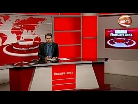 বিজনেস 24 (Business 24) | 9.30PM | 21 September 2018