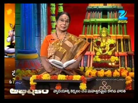 Gopuram - Episode 1277 - July 30  2014 30 July 2014 08 PM