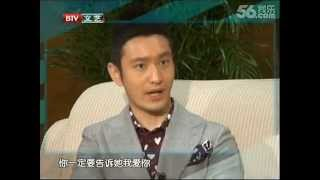 Nonton Exclusive Interview With Huang Xiaoming           On American Dreams In China May 2013 Film Subtitle Indonesia Streaming Movie Download
