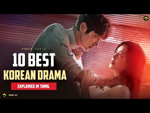 10 Best Korean Dramas(2020) | Explained in Tamil | Tamil dubbed | Power Cut