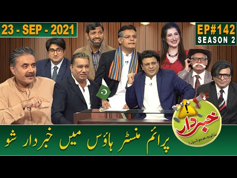 Khabardar with Aftab Iqbal | PM House | 23 September 2021 | Episode 142 | GWAI