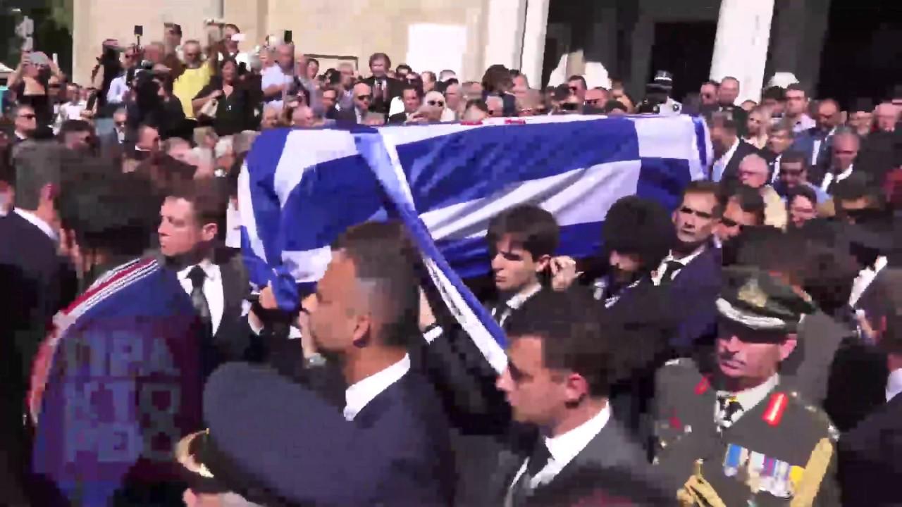Τελευταίο αντίο στον Κωνστατνίνο Μητσοτάκη