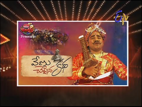 Etv - For latest updates on ETV Channels - http://www.etv.co.in Subscribe for more latest Episodes - http://bit.ly/12A56lY Follow us on - http://www.fb.com/etvteluguindia Subscribe for latest news...