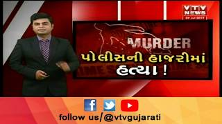 Aaje Gujarat (આજે ગુજરાત) Top News From Gujarat | 9 th July' 19 | Vtv Gujarati