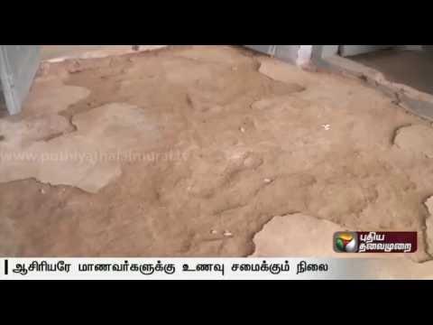 Demand-to-set-right-the-highly-damaged-Ananwadi-building-near-Valliyoor-Tirunelveli-district
