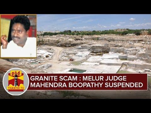 Granite-Scam--Melur-Court-Judge-Mahendra-Boopathy-Suspended-ThanthI-TV