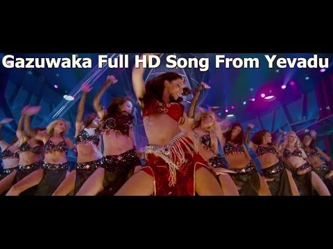 Ayyo Paapam Full HD Song From Yevadu || Ram Charan, Allu Arjun, Sruthi Hasan, Etc
