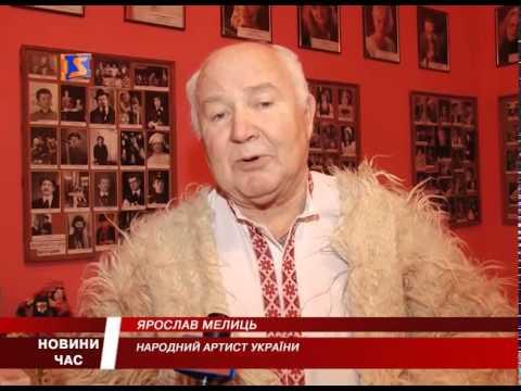 У Мукачеві стартували осінні театральні вечори