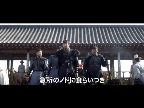 『観相師ーかんそうしー』【9/6~】