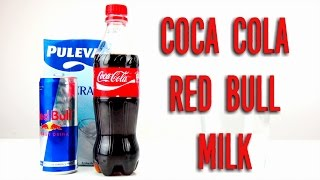 COCA COLA + RED BULL + МОЛОКО