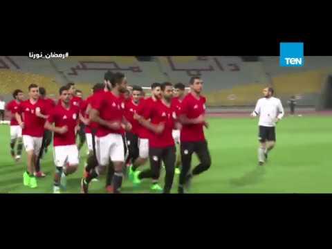 """شاهد """"الفراعنة"""": أغنية محمود الليثي لتشجيع المنتخب في كأس العالم"""