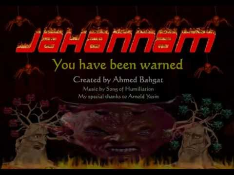 Jahannam in the Quran