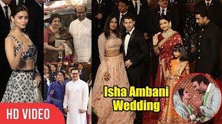 Video Isha Ambani-Anand Piramal Wedding | FULL VIDEO | Priyanka-Nick, Aishwarya-Abhishek, Alia Bhatt MP3, 3GP, MP4, WEBM, AVI, FLV Desember 2018