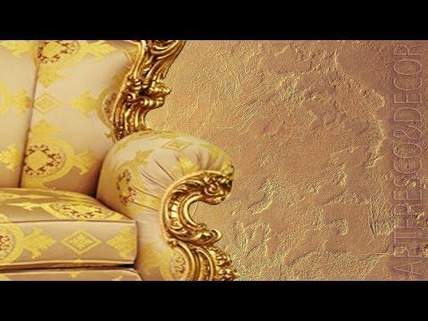 Декоративная штукатурка стены своими руками