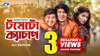 Video Tometo Ketchup   Full Natok   Bangla Comedy Natok   Towsif Mahbub   Parsha Evana   Alen Shuvro MP3, 3GP, MP4, WEBM, AVI, FLV April 2019