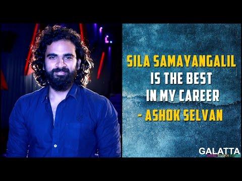 Sila-Samayangalil-is-the-best-in-my-career--Ashok-Selvan