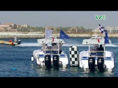 27.01.17 Dubai Wooden Powerboat Race Heat1 (YAS TV)