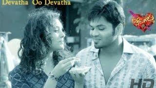 Devatha Full Song - Potugadu - Manchu Manoj, Sakshi Choudhary, Simran Kaur Mundi