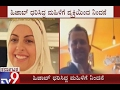 Video Hijab-Clad women in the US was Allegedly Harassed at a Cafe