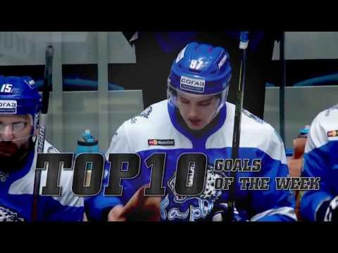 KHL Top 10 Goals for Week 23 (видео)