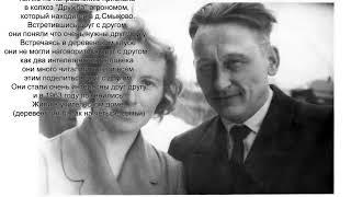 История семьи Логиновых