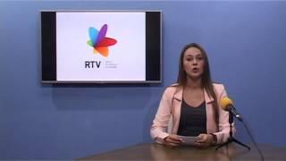 Vijesti 03 08 2016 CroInfo