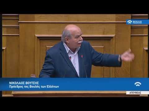 Ομιλία Προέδρου της Βουλής Ν.Βούτση (Πρόγραμμα «ΚΛΕΙΣΘΕΝΗΣ Ι») (12/07/2018)