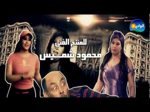 Episode 15 - Ked El Nesa 1 / الحلقة الخامسة عشر - مسلسل كيد النسا 1