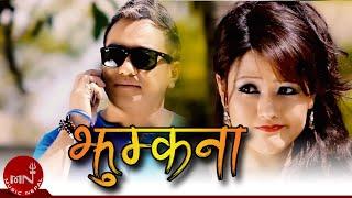 Jhumkana by Ramji Khand & Aarati Khadka