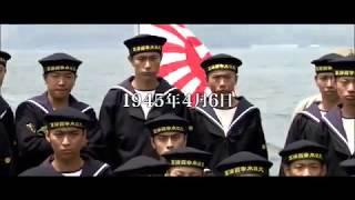 Nonton Yamato   The Last Battle  2005  Film Subtitle Indonesia Streaming Movie Download