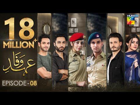 Ehd e Wafa Episode 8 | English Sub | Digitally Presented by Master Paints HUM TV Drama 10 Nov 2019