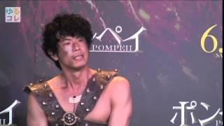 【ゆるコレ】庄司智春、武井壮の登場に「あっちはホンモノ」
