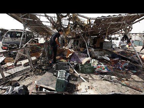 Βαγδάτη: Μπαράζ πολύνεκρων βομβιστικών επιθέσεων