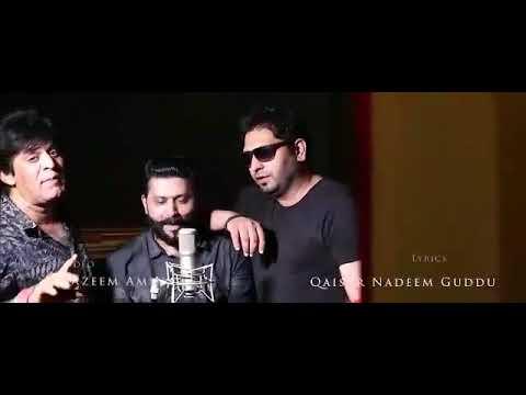 Video Pti song ballay ty thapye mazhar rahi download in MP3, 3GP, MP4, WEBM, AVI, FLV January 2017