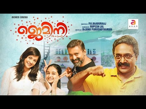 gemini malayalam movie trailer   cochin talkies