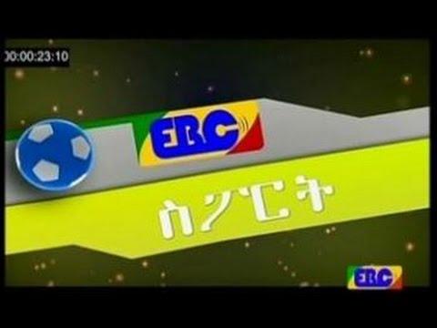 Ethiopian Sport from EBC ስፖርት የቀን 7 ሰዓት ዜና...መስከረም 30/2009 ዓ.ም