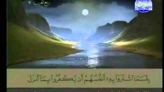 HD المصحف المرتل 01 للشيخ عبد الباسط عبد الصمد رحمه الله