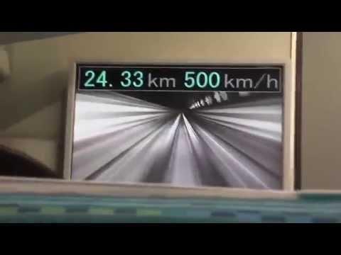 جولة فى أسرع قطارات العالم
