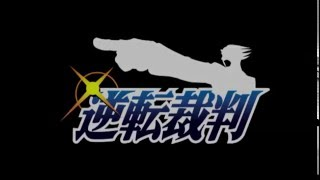 Nonton Ace Attorney Gyakuten Saiban Movie Ending Song Film Subtitle Indonesia Streaming Movie Download