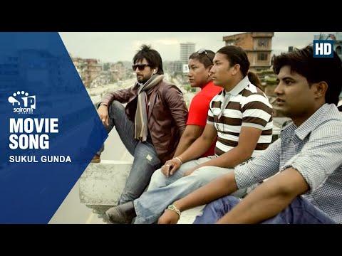 (Newe Movie Song : Sukul Gunda .. Title Song | Ft. Jeevan luitel | - Duration: 118 seconds.)