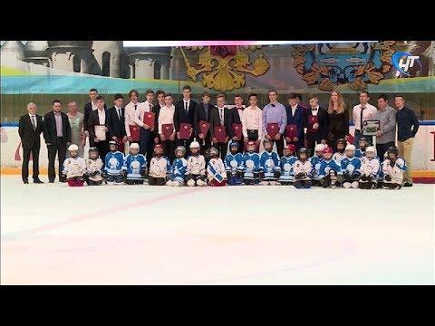 В новгородской хоккейной школе прошел первый выпускной