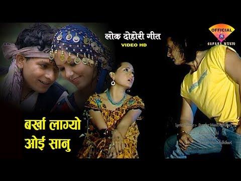 (New Nepali Lok Dohori Song 2018/2075 | Barkha Lagyo...16 min)