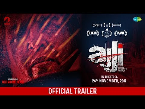 Ajji | Trailer | Selected in Busan and MAMI Film Festivals | Releasing on 24th Nov | Yoodlee Films
