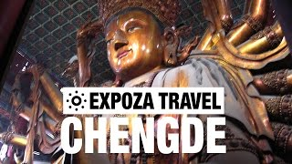 Chengde China  City pictures : Chengde Vacation Travel Video Guide