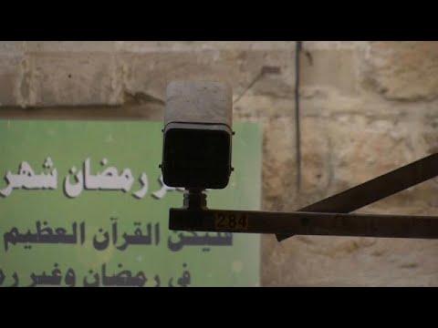 Ιερουσαλήμ: Κάμερες αντί ανιχνευτών