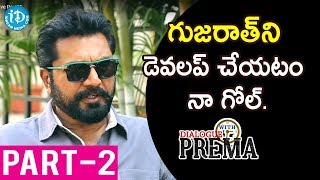 Actor Sarath Kumar Exclusive Interview Part #2 | #Nenorakam | Dialogue With Prema
