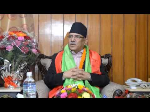 (PM Prachanda - Duration: 7 minutes, 46 seconds.)