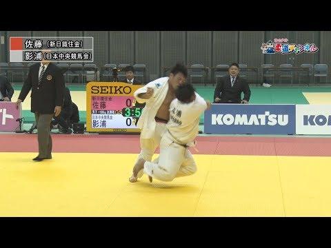 >男子100kg超級決勝