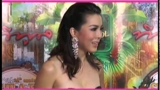 EFM ON TV 7 July 2013 - Thai TV Show