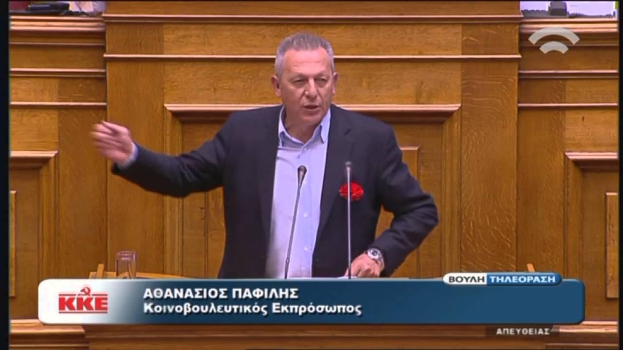 Α.Παφίλης(Κοινοβουλευτικός Εκπρόσωπος ΚΚΕ)(Μεταρρύθμιση Ασφαλιστικού-Συνταξιοδοτικού)(08/05/2016)